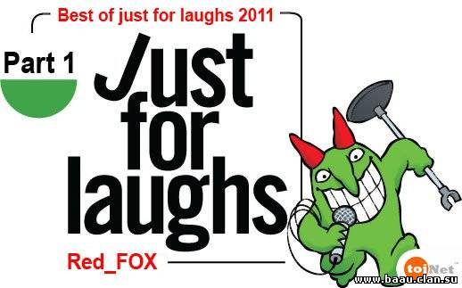 Best of just for laughs 2012 part 1